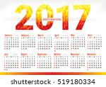 2017 year simple office... | Shutterstock .eps vector #519180334