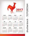 2017 year calendar with rooster ... | Shutterstock .eps vector #519180364