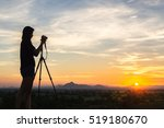 silhouette of woman shooting... | Shutterstock . vector #519180670