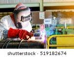 welder industrial automotive... | Shutterstock . vector #519182674