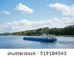 summer landscape of the volga...   Shutterstock . vector #519184543