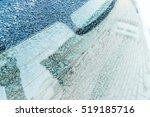 hoarfrost on glass | Shutterstock . vector #519185716