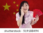 picture of beautiful chinese... | Shutterstock . vector #519188494