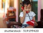 happy child girl taiking... | Shutterstock . vector #519199420
