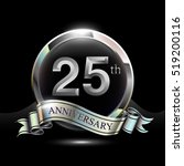 25th silver anniversary logo ... | Shutterstock .eps vector #519200116