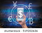 holding smart phone showing the ... | Shutterstock . vector #519202636