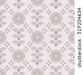 decorative seamless pattern... | Shutterstock .eps vector #519204634