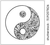 symbol of yin and yang. in gold ... | Shutterstock .eps vector #519207826