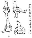 birds doodles | Shutterstock .eps vector #519209374