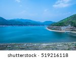 landscape view of mae ngat... | Shutterstock . vector #519216118