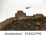 police helicopter flies over... | Shutterstock . vector #519222790