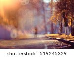 Blurred Background Path In...