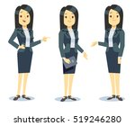 funny businesswoman cartoon... | Shutterstock . vector #519246280