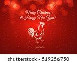 happy new year  merry ...   Shutterstock .eps vector #519256750