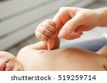 close up of newborn child... | Shutterstock . vector #519259714