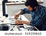 laptop disassembling with... | Shutterstock . vector #519259810