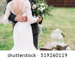 just married couple dancing... | Shutterstock . vector #519260119