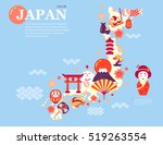 japan travel map in flat style  ... | Shutterstock .eps vector #519263554