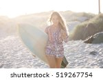 pretty girl walking down the... | Shutterstock . vector #519267754