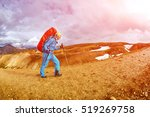 woman hiker on the trail in the ... | Shutterstock . vector #519269758
