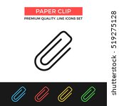 vector paper clip icon....