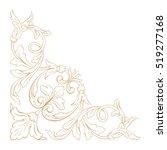 gold vintage baroque corner...   Shutterstock .eps vector #519277168