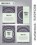 tribal mandala design set.... | Shutterstock .eps vector #519291208