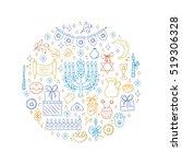 vector set of hanukkah design... | Shutterstock .eps vector #519306328
