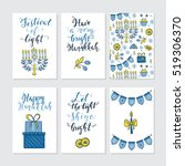 vector set of greeting cards... | Shutterstock .eps vector #519306370