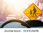 school zone warning sign and... | Shutterstock . vector #519314698