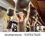 healthy young people working... | Shutterstock . vector #519317620