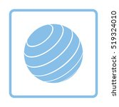Fitness Rubber Ball Icon. Blue...