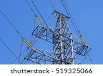 Transmission Towers. Fragment