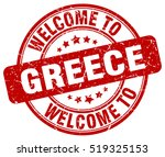 welcome to greece. stamp. | Shutterstock .eps vector #519325153