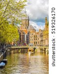 view of canal and st. nicholas... | Shutterstock . vector #519326170