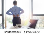 back pain of business person | Shutterstock . vector #519339370