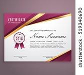 modern certificate template... | Shutterstock .eps vector #519340690