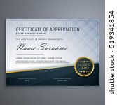 premium modern certificate of... | Shutterstock .eps vector #519341854