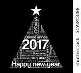2017 happy new year in... | Shutterstock .eps vector #519345088