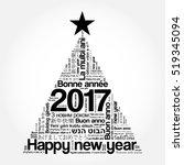 2017 happy new year in... | Shutterstock .eps vector #519345094