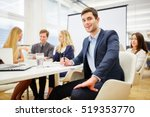 lawyer has an idea in a... | Shutterstock . vector #519353770