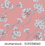 Stock vector floral background seamless vector pattern 519358060