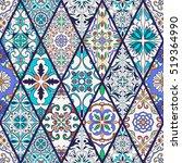 beautiful mega patchwork... | Shutterstock . vector #519364990