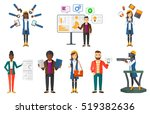 confused woman and many hands... | Shutterstock .eps vector #519382636