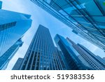 new york skyscrapers vew from... | Shutterstock . vector #519383536