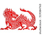 Zodiac Sign For Year Of Dragon...