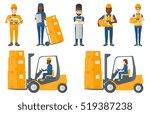 warehouse worker scanning... | Shutterstock .eps vector #519387238