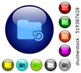 Undo Folder Operation Icons On...