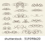 vintage decor elements and... | Shutterstock .eps vector #519398620