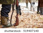 picture of rifle. hunters... | Shutterstock . vector #519407140